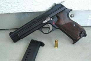 Besserer Schutz vor bewaffneter Gewalt