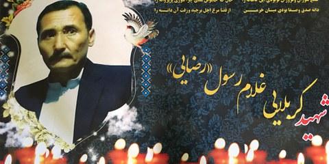 Zum Gedenken an Ghulam Rasool Rezal (53), einer der neun Hazara-Männer, die im Juli von den Taliban getötet wurde.  © privat