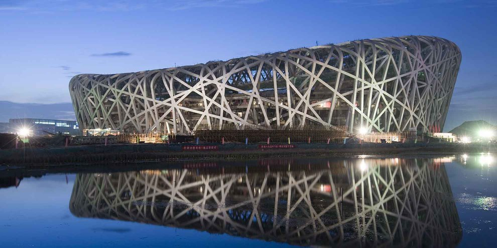 Beijing National Stadium. © Tee Meng