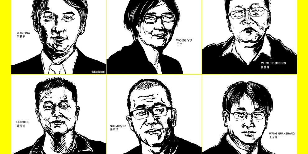 Illustrationen verhafteter Anwälte © Badiucao