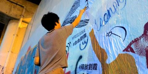 Künsterlnnen und MenschenrechtsaktivistInnen auf der ganzen Welt setzen sich für Liu Xia ein, wie hier in Taipeh. © Amnesty International Taiwan