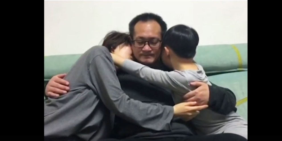 Wang Quanzhang ist endlich wieder zuhause