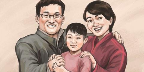 Wang Quanzhang mit seiner Partnerin Li Wenzu und ihrem Kind. © zvg