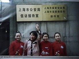 Mao Hengfeng