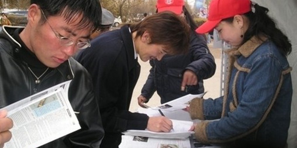 Die mongolische Amnesty-Sektion sammelt Unterschriften gegen die Todesstrafe | © AI