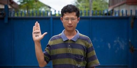 Saw Kyaw Kyaw Min | © James Mackay
