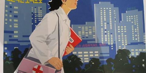 Kein Staat auf der Welt gibt weniger Geld für Gesundheit aus als Nordkorea © BBC World Service