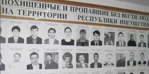Fotos von Menschen, die seit 2002 in Inguschetien verschwunden sind. © AI