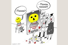 Seit vier Jahren leiden NGOs unter Putins Gesetz über «ausländische Agenten»