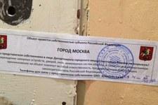 Büro von Amnesty in Moskau wurde versiegelt