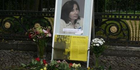 Gedenkveranstaltung für Natalija Estemirova vor der russischen Botschaft in Berlin, Juli 2015. © Amnesty International Deutschland
