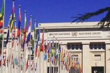 Uno stoppt Dublin-Ausweisung eines Folteropfers nach Italien