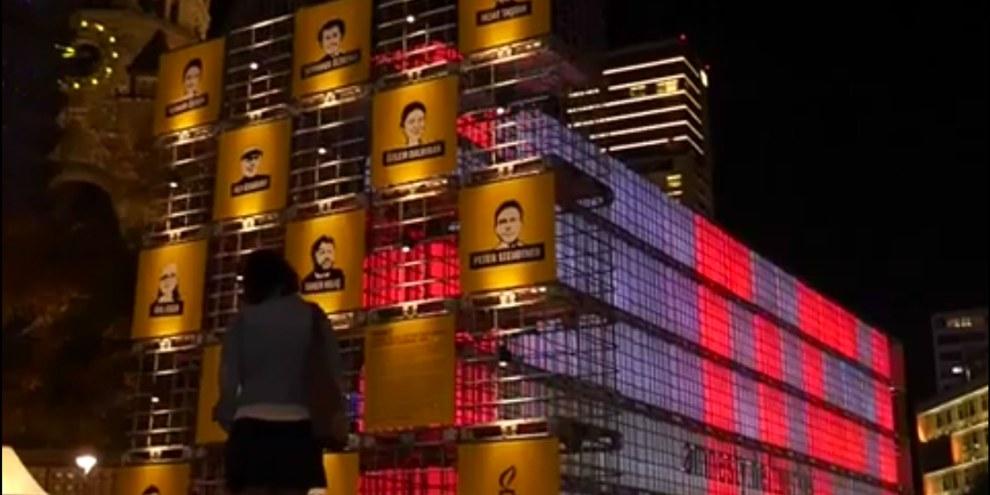Lichtaktion von Amnesty Deutschland