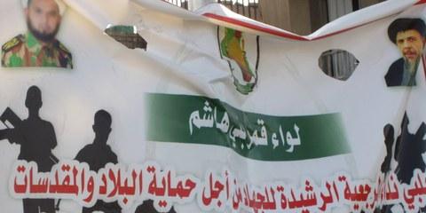 Schiitische Milizen im Irak begehen religiös motivierte Gewalttaten. © AI