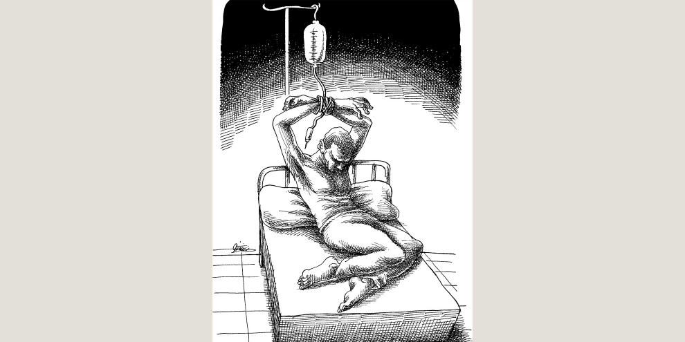 Cover des Berichtes © Amnesty International
