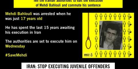 Hinrichtung von zur Tatzeit Minderjährigen stoppen!