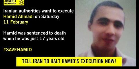 Hinrichtung von Hamid Ahmadi verhindert