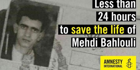 Hinrichtung von Mehdi Bahlouli in letzter Minute gestoppt