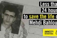 Weniger als 24 Stunden, um das Leben von Mehdi Bahlouli zu retten