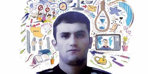 Auf der ganzen Welt mobilisierten sich Unterstützerinnen und Unterstützer und forderten die iranischen Behörden auf, Saman Naseem nicht hinzurichten. © AI