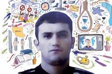 Iran: Hinrichtung von Saman Naseem endgültig verhindert