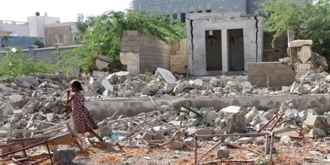 Zerstörtes Schulgebäude nach einem Angriff der saudischen Luftwaffe in Hodeidah © Amnesty International