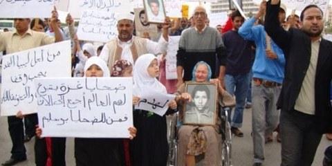 Seit Juni 2008 kommt es zu Protesten von Angehörigen der rund 1200 Häftlinge, die 1996 im Abu-Salim-Gefängnis Opfer von aussergerichtlichen Hinrichtungen wurden. ©  Libyan Human Rights Solidarity
