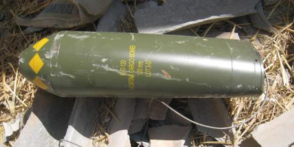 Von der Amnesty-Delegation am 15. April in Misratah identifizierte Streubombe. © AI