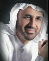 Mohammed al-Roken