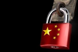 Chinas tödlichstes Geheimnis: Das Ausmass der Todesstrafe wird weiter verschleiert