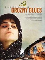 33_grozny_Blues_plakat.jpg