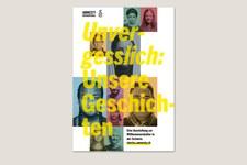 Vernissage Ausstellung «Unvergesslich: Unsere Geschichten»