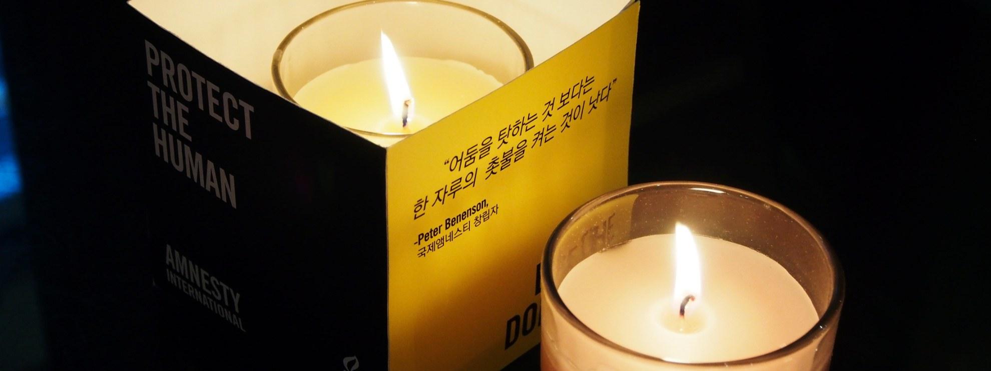 ©  Amnesty International Korea / Hanna Shin