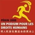 Pékin 2008 : un podium pour les droits humains