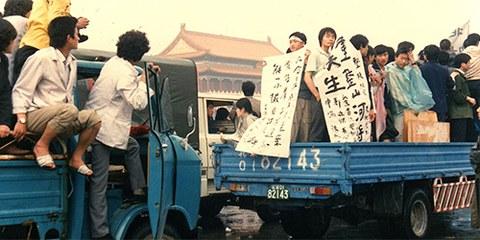 L'Etat chinois refuse d'assumer sa responsabilité dans la répression sanglante de la manifestation estudiantine de 1989. © Zhenglianjie / Wikimedia Commons