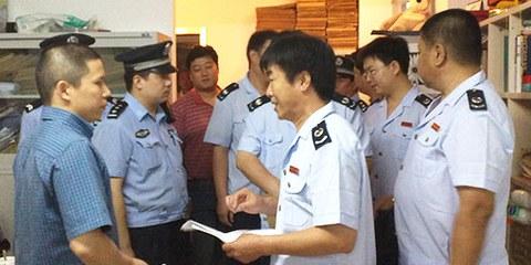 La publication d'un article aura couté cher au militant Xu Zhiyong, désormais considéré comme prisonnier d'opinion. © DR