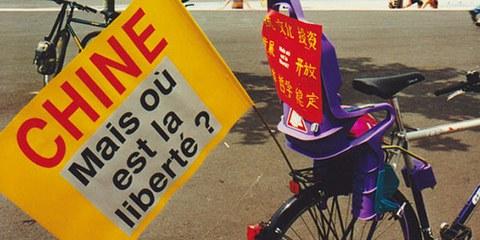 En Chine, la liberté de presse fait souvent défaut. © Amnesty International
