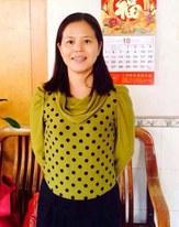 Su Changlan © Privé