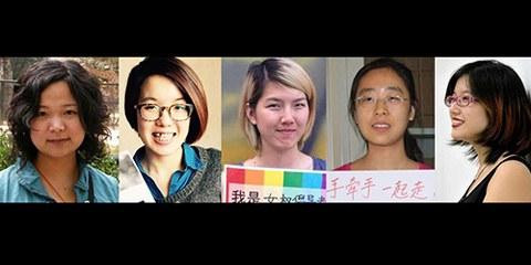 Wei Tingting, Wang Man, Wu Rongrong, Li Tingting et Zheng Churan, avaient été arrêtées et placées en détention pour avoir tenté de protester contre le harcèlement sexuel. © Droits réservés