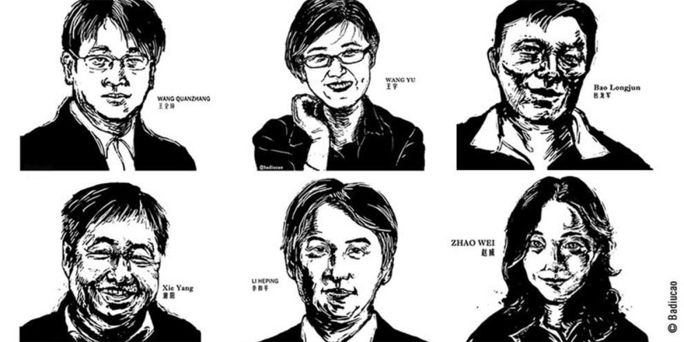 Depuis une année, au moins 248 avocats spécialistes des droits humains ont été pris pour cible au cours d'une vague de répression nationale. © Badiucao