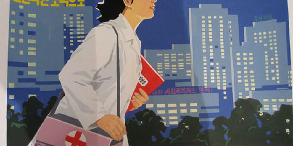 Aucun Etat au monde ne dépense aussi peu d'argent pour la santé que la Corée du Nord. © BBC World Service