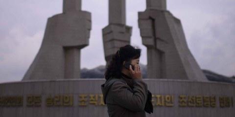 Pas de connexion : la Corée du Nord contrôle totalement les communications mobiles de ses citoyennes et citoyens. © Amnesty International