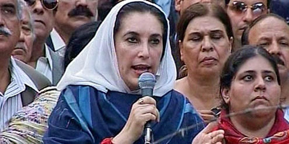 Benazir Bhutto a été assassinée sous la présidence de Pervez Mousharraf © APGraphicsBank