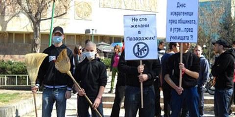 La législation bulgare ne comprend aucune disposition relative aux crimes de haine ayant des motivations homophobes, qui sont actuellement traités par les autorités comme des actes de «hooliganisme». © Amnesty International