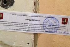 Bureau scellé, Amnesty International se heurte au silence des autorités moscovites