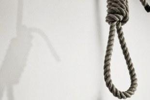 Murtaja Qureiris ne sera pas exécuté