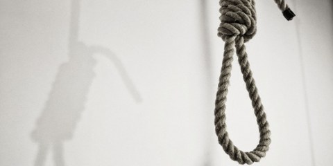 La peine de mort est encore largement répandue en Arabie Saoudite. ©Amnesty International