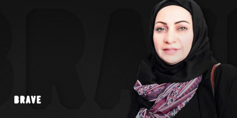 Ebtisam al Saegh libérée sous conditions