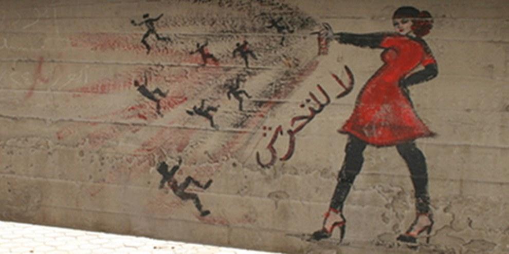 Un graffiti dans les rues du Caire. © AI