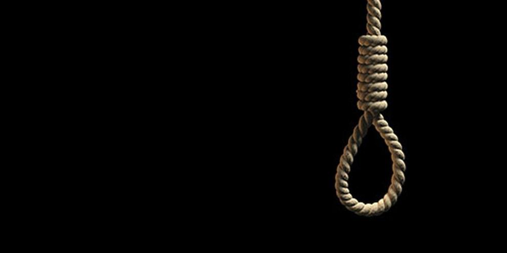 Les condamnations à mort de cent quatre-vingt trois personnes à l'issue de procès inéquitables témoignent du mépris de l'Égypte pour le droit national et international. © Orla 2011/Shutterstock.com